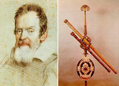 Телескоп Галилео