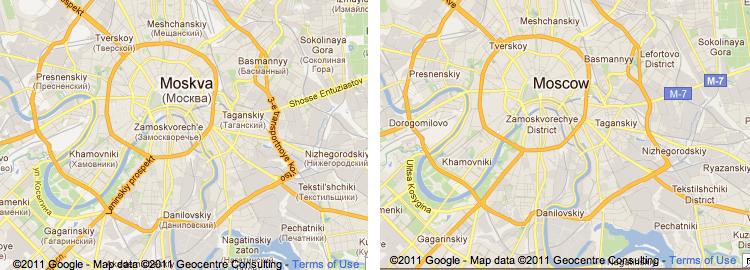Москва До и После