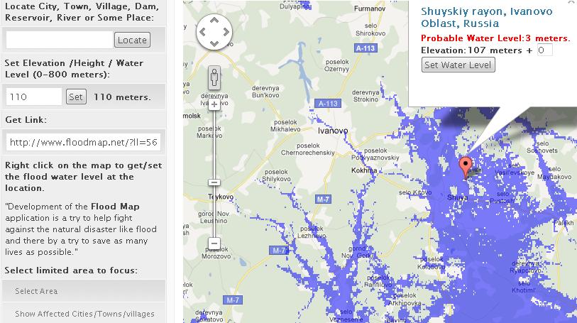 Затопление Ивановской области при подъеме воды на 110 метров.