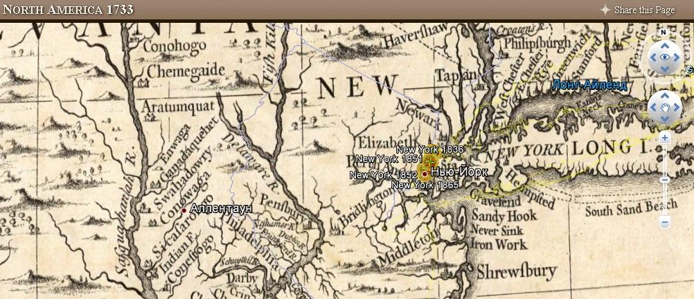 Северная Америка 1733