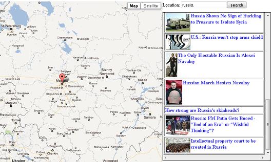 Новости на Google Maps (Навальный)