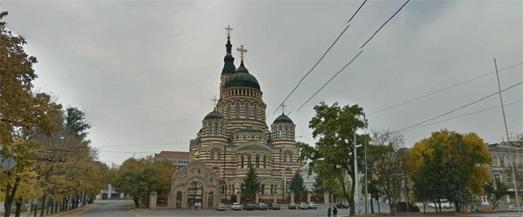 Площадь Карла Маркса, Харьков